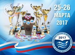 25-26 марта состоялся Чемпионат России по фридайвингу